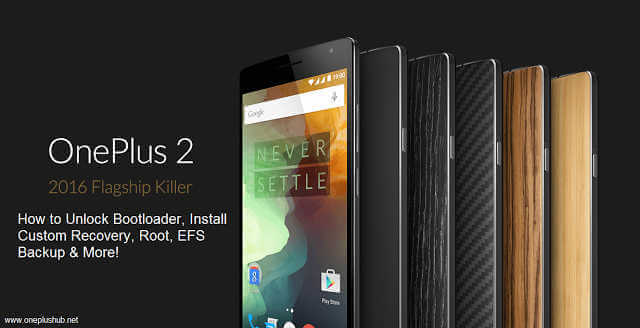 How to Root OnePlus 2 & Install TWRP Recovery