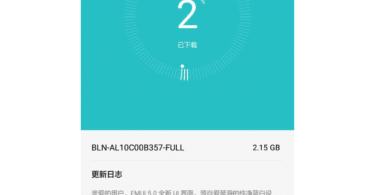 Huawei Honor 6X Nougat update