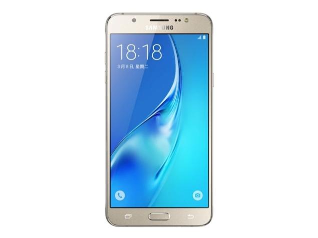 Root Galaxy J7 2016 SM-J710K and Install TWRP On Android 7.0 Nougat